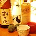 飲み放題には「50種類以上のスタンダード」と「100種類以上のプレミアム」の2種類がございます。スタンダードから+500円のプレミアムは、日本酒の「一ノ蔵」や焼酎の「黒霧島」など銘柄日本酒・焼酎もお楽しみいただけます。飲み比べなどもOKですので、お好みのドリンクを存分にお楽しみください♪