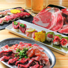 生肉流通センター 納屋橋店のおすすめポイント1