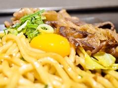 鉄板ダイニング かめ家 かめはうす 東加古川店のおすすめ料理1