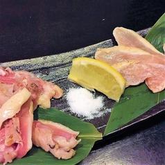 宮崎産 赤鶏のたたき(もも&むね)