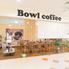 Bowl coffee ボウルコーヒーのロゴ