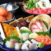 海鮮居酒屋 雑魚や 熊手通り店のおすすめ料理2