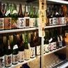 マグロ 日本酒 光蔵 錦店のおすすめポイント1