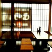 甲子園三代目 あつい飯 鉄板わダイニングの雰囲気3