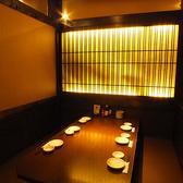 6名様用個室★はなの舞 三島南口店