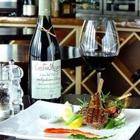 贅沢料理にワイン…