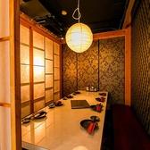 席は広々としておりますので、移動もしやすく荷物の置き場にも困りません。東京八重洲の隠れ家といえば当店にお任せください。掘りごたつ席やテーブル席を個室で案内しております。各種宴会やパーティーに、お好きなコースを合わせればオリジナルの宴会に◎