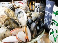 地魚はもちろん、貝料理にもこだわります。