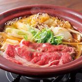 麹蔵 銀座店のおすすめ料理3