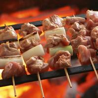 熟練の職人が炭火でじっくり焼き上げる自慢の「串焼き」