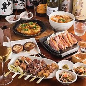 鶏亭 SaCURA サクラのおすすめ料理1