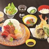しゃぶ政宗 鶴ヶ谷店のおすすめ料理3