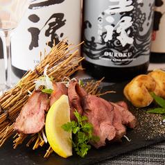肉と日本酒 ときどきワイン 船橋ガーデンのおすすめ料理1