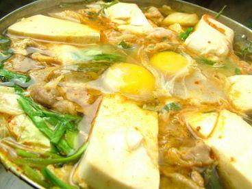 とり安 宇都宮のおすすめ料理1