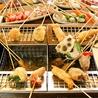 串かつ食べ放題 串まる 天保山マーケットプレース店のおすすめポイント1