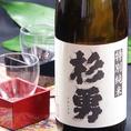 杉勇(山形) 特別純米酒綺麗で味わいがあり、キレもある、三拍子そろった知る人ぞ知る銘酒です。旨くて呑み飽きない、東京では熱狂的なファンクラブを持つほどのお酒です。しみじみと、日本酒が良いと思わせてくれます。(辛口)1合   700円