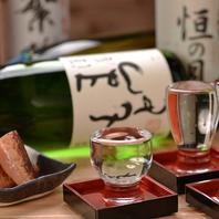 特選日本酒を多数ご用意!