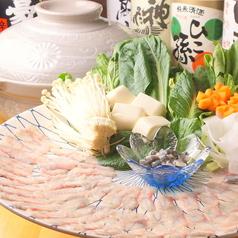 うなぎ 彦星 西川口店のおすすめ料理1