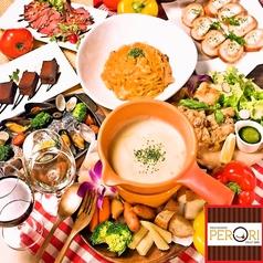 肉バル MEAT&WINE PERORI ペロリ 横浜駅前店の写真