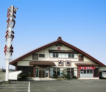 松阪まるよし 松ヶ島店の雰囲気1