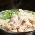 【地鶏鍋】