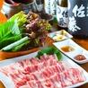 LOTUS ロータス Japanese&Korean Kitchen 上本町店のおすすめポイント1