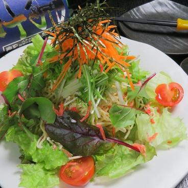 和風ダイニング ほんじん 月灯のおすすめ料理1