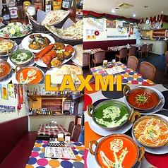 LAXMIの写真