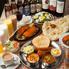 インド料理 スーリヤ 芝店のロゴ