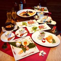 魚魯魚魯 渋谷宮益坂店のコース写真