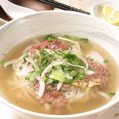 ベトナム料理 HAI DANG ハイダン 八王子の写真