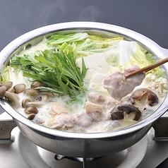 KAPPO R 恵比寿のおすすめ料理1