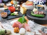 お料理 七味 香川のグルメ