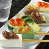 味豆季のおすすめ料理3