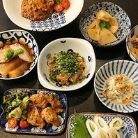 お料理が日替わり☆