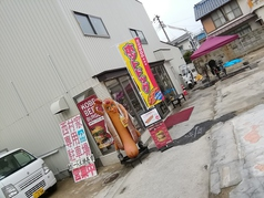 西村ミートショップの写真
