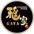 函館ダイニング 雅家のロゴ