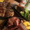 肉と野菜の炭焼きバル Clan Nineのおすすめポイント2