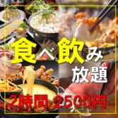 喰らっと 熊本下通店のおすすめ料理2
