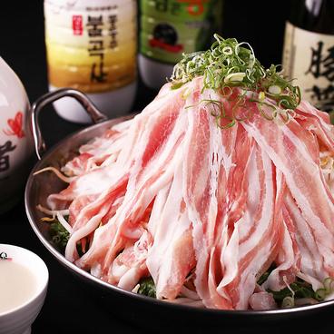 豚夢のおすすめ料理1