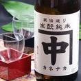 カネナカ(山口) 生もと純米山口の隠れた銘酒。生もと仕込み豊かなコクと程よい酸が力強い旨味を生み出します。しかし意外と柔らかにスルリと飲める味わい深い辛口です。常温から熱燗まで様々な温度帯で美味しくいただけます。(辛口)1合   700円