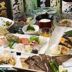 寿司 きんのだし 秋葉原店のコース写真