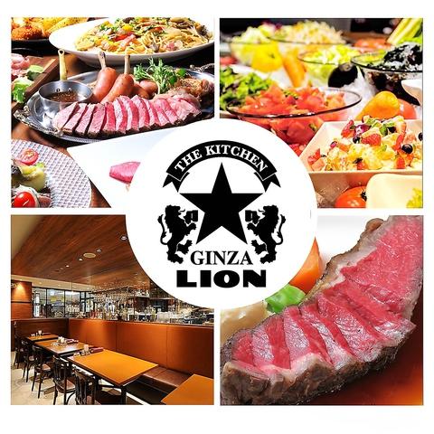 銀座ライオン ザ・キッチン 東武宇都宮店