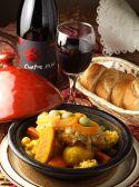 アランダルース ALANDALUSのおすすめ料理2