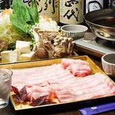 沖縄のあぐー豚料理を用意しております。柔かい歯ごたえと上質な脂を、是非ご堪能下さい。