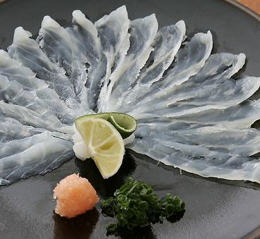 地酒処 よし川のおすすめ料理1