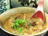 串や えびす橋のおすすめ料理2