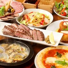 牛タンバル tantan 名駅店のおすすめ料理1