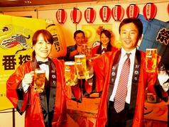 京都 銀ゆば 倉敷駅前店の雰囲気1