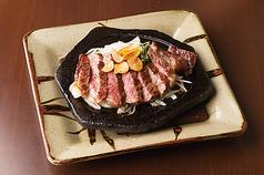 和牛のステーキ 100g